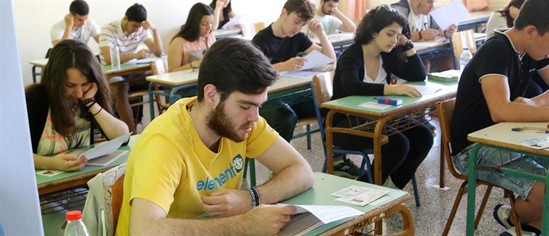 Πανελλαδικές 2020: σε μαθήματα ειδικότητας διαγωνίζονται οι υποψήφιοι των ΕΠΑΛ