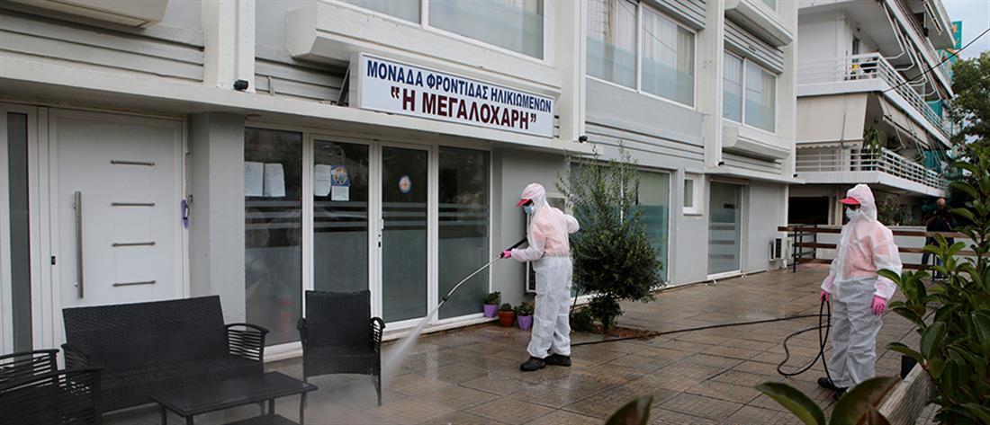 Κορονοϊός - Γλυφάδα: αυξήθηκαν τα κρούσματα στο γηροκομείο