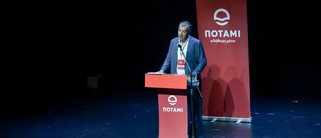 """Σταύρος Θεοδωράκης: Ο απολογισμός και το """"αντίο"""" στο Ποτάμι"""