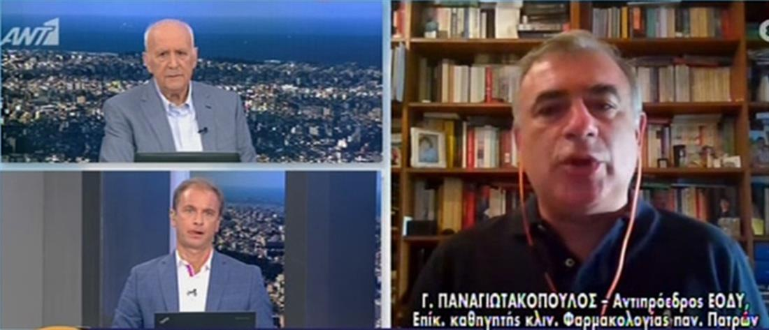 Παναγιωτακόπουλος στον ΑΝΤ1: υπάρχει σχέδιο για να εντοπίζονται όσοι τουρίστες δεν τηρούν τα μέτρα (βίντεο)