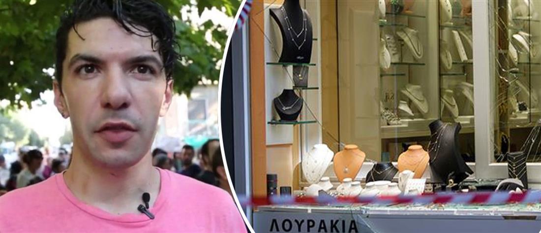 Συγκλονιστική επιστολή της μητέρας του Ζακ Κωστόπουλου στον Τσίπρα: Να τιμωρηθούν οι δολοφόνοι