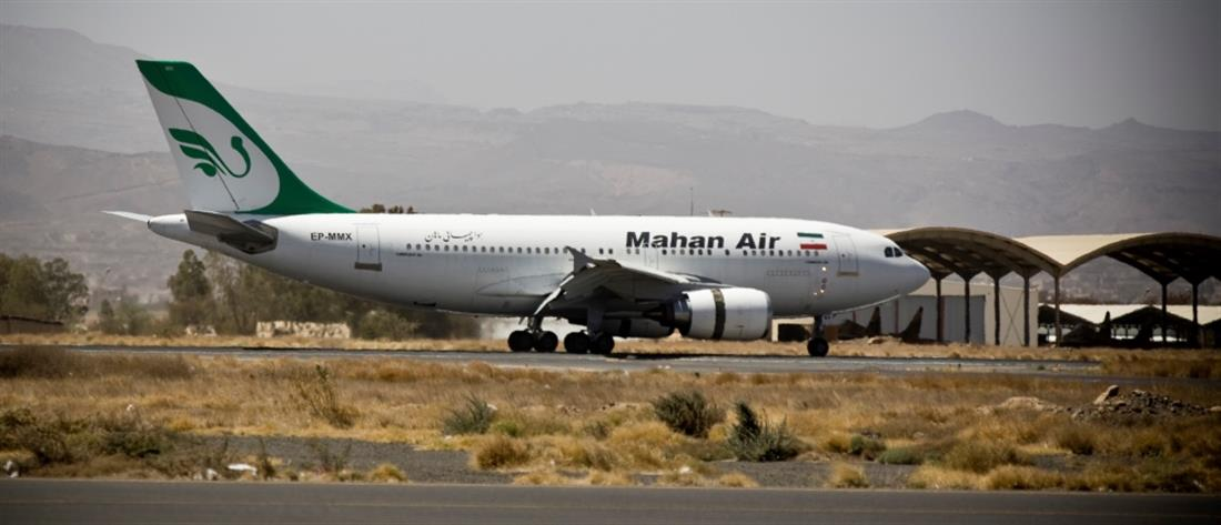 Δικαστική διαμάχη Ιράν-ΗΠΑ για την παρενόχληση αεροσκάφους από F-15