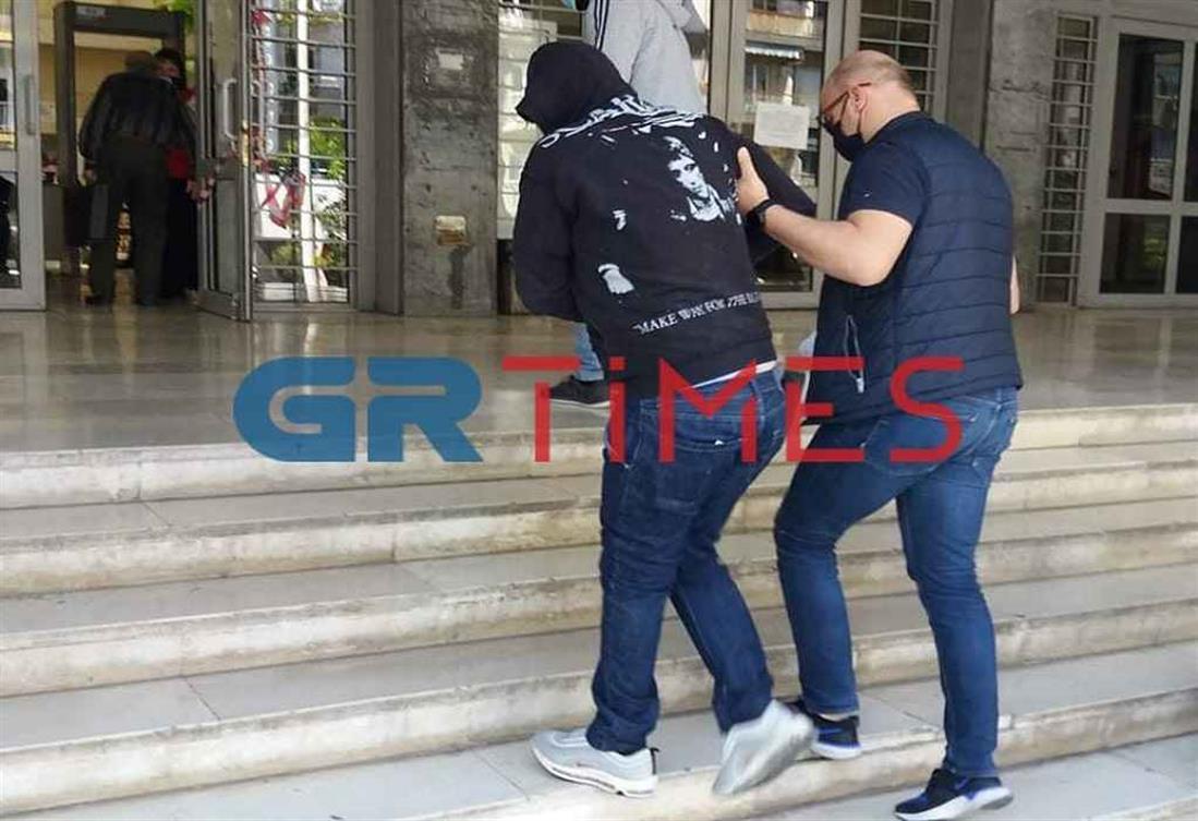 κατηγορουμενος Θεσσαλονίκη