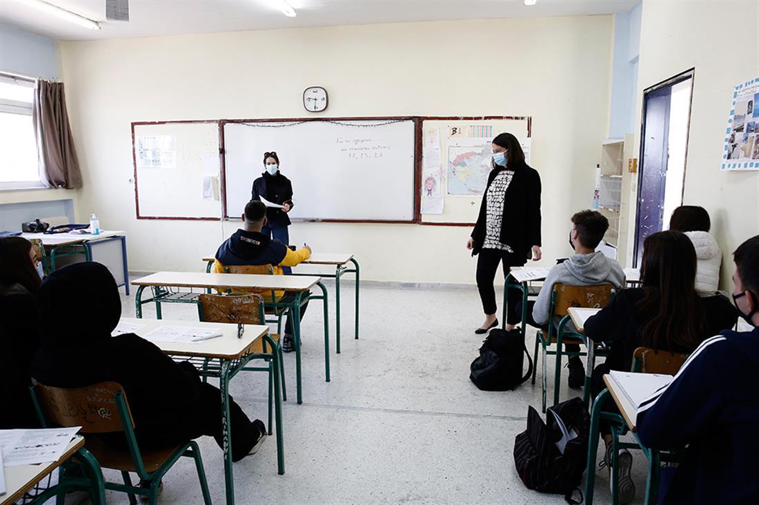 Νίκη Κεραμέως - σχολείο- Ίλιον