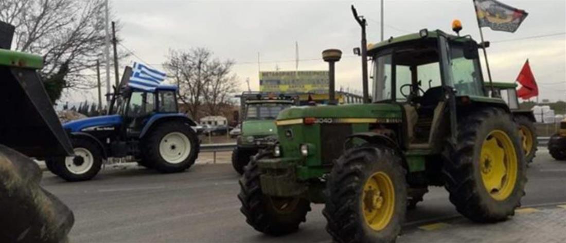 Συλλαλητήριο αγροτών στη Λάρισα