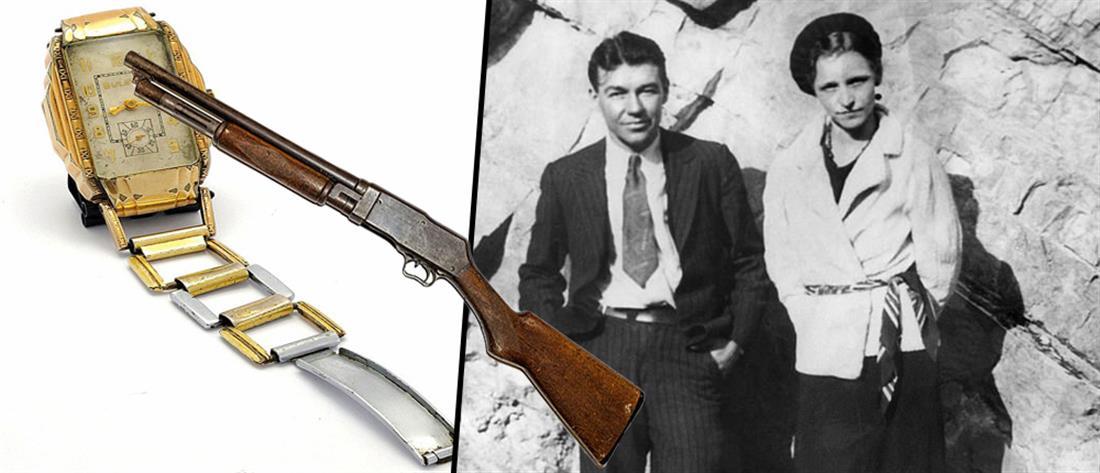 Μπόνι και Κλάιντ: δημοπρατήθηκαν προσωπικά τους αντικείμενα και το όπλο τους (εικόνες)