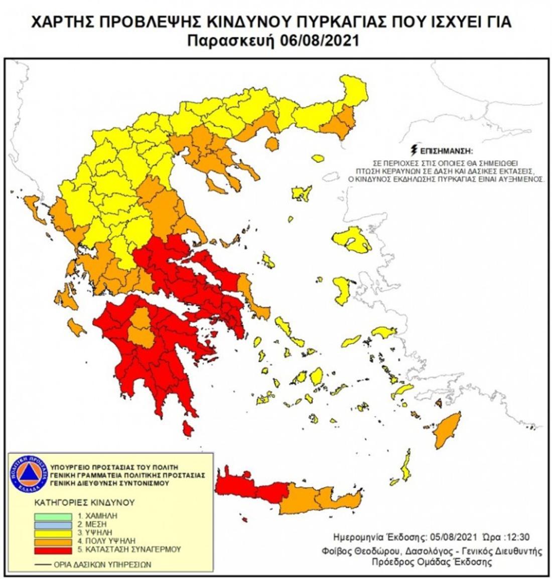 ΧΑΡΤΗΣ ΠΡΟΒΛΕΨΗΣ ΚΙΝΔΥΝΟΥ ΠΥΡΚΑΓΙΑΣ - 6.8.2021
