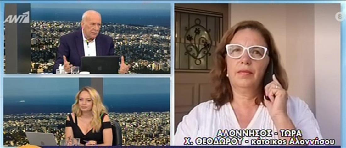 Γλυκά Νερά - Θεοδώρου: η Αλόννησος θα αγκαλιάσει τη μικρή Λυδία (βίντεο)