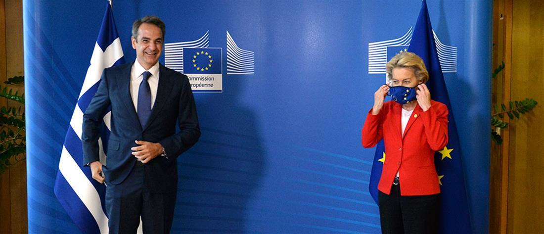 AP - Σύνοδος Κορυφής - Βέλγιο - Ούρσουλα φον ντερ Λάιεν - Κυριάκος Μητσοτάκης