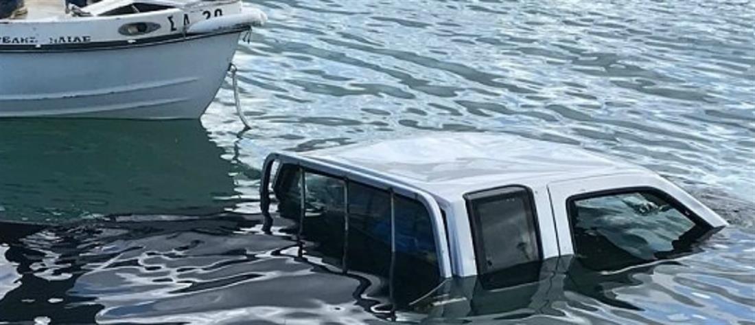 Ηλικιωμένος έπεσε με το αυτοκίνητό του στη θάλασσα (εικόνες)