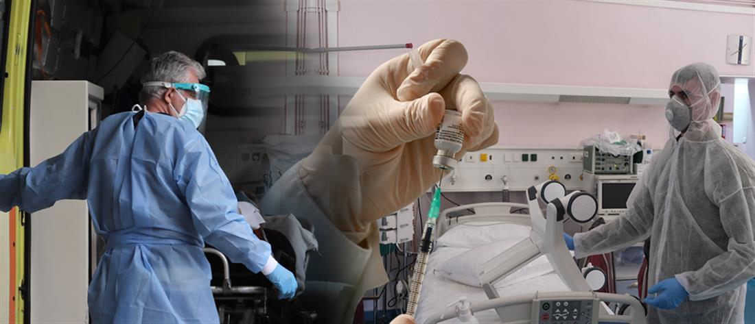 Κορονοϊός: δεκάδες θάνατοι και 2801 νέα κρούσματα το Σάββατο