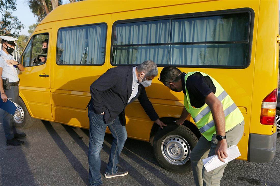 Έλεγχοι - σχολικά λεωφορεία - Αττική