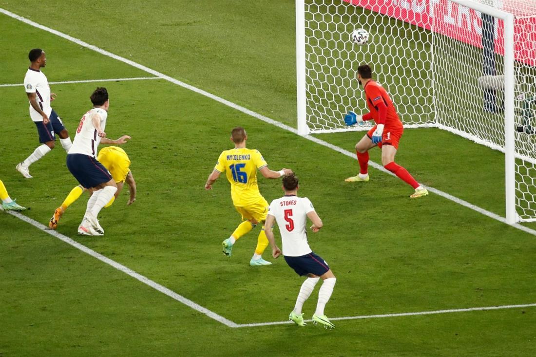 Euro 2020 - Ουκρανία - Αγγλία