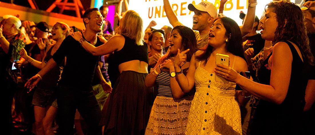 τοπικό όργιο πάρτι