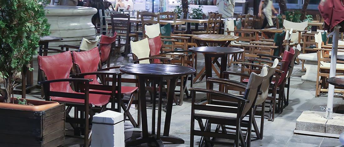 Καταστήματα - εστίαση - κλειστά μαγαζιά - ωράριο - μέτρα - κορονοϊός