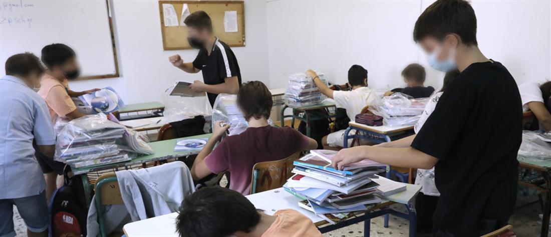 σχολεία - άνοιγμα - έναρξη - Αγιασμός