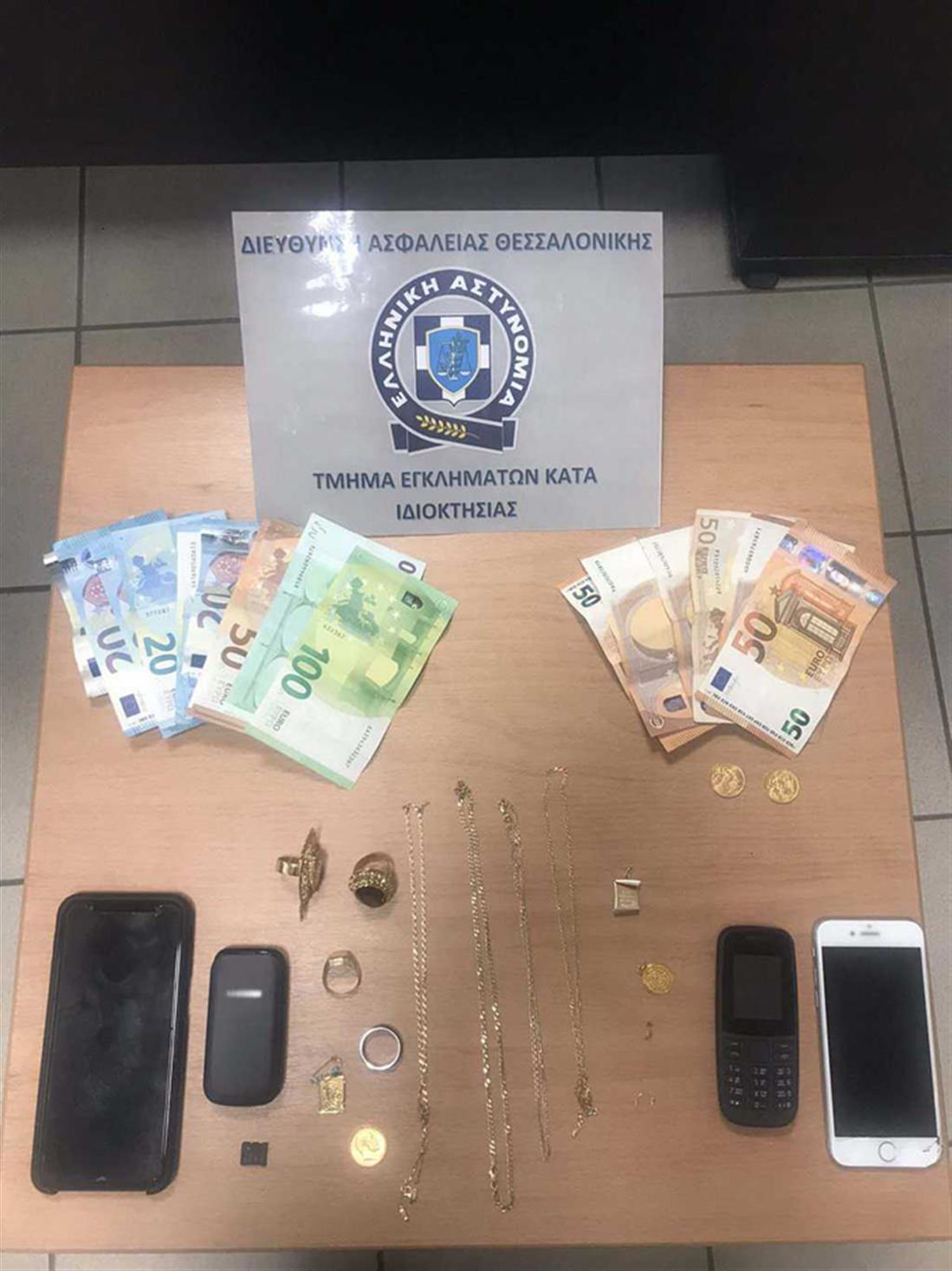 Θεσσαλονίκη - διαρρήκτες - σύλληψη