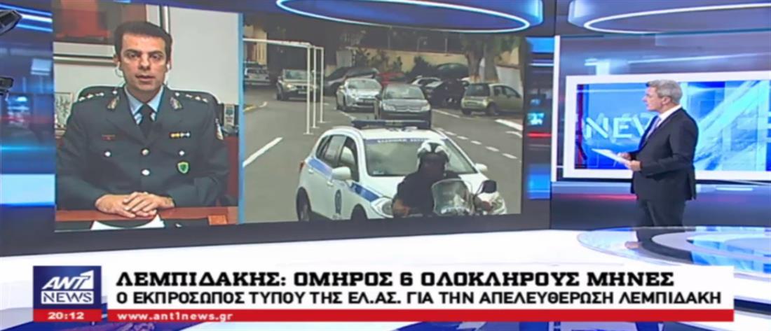 Εκπρόσωπος Τύπου της ΕΛ.ΑΣ στον ΑΝΤ1: θα γίνουν κι άλλες συλλήψεις