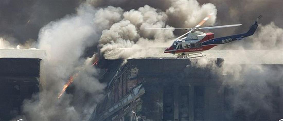 11η Σεπτεμβρίου: Οι ΗΠΑ αποτίουν φόρο τιμής στους 3000 νεκρούς