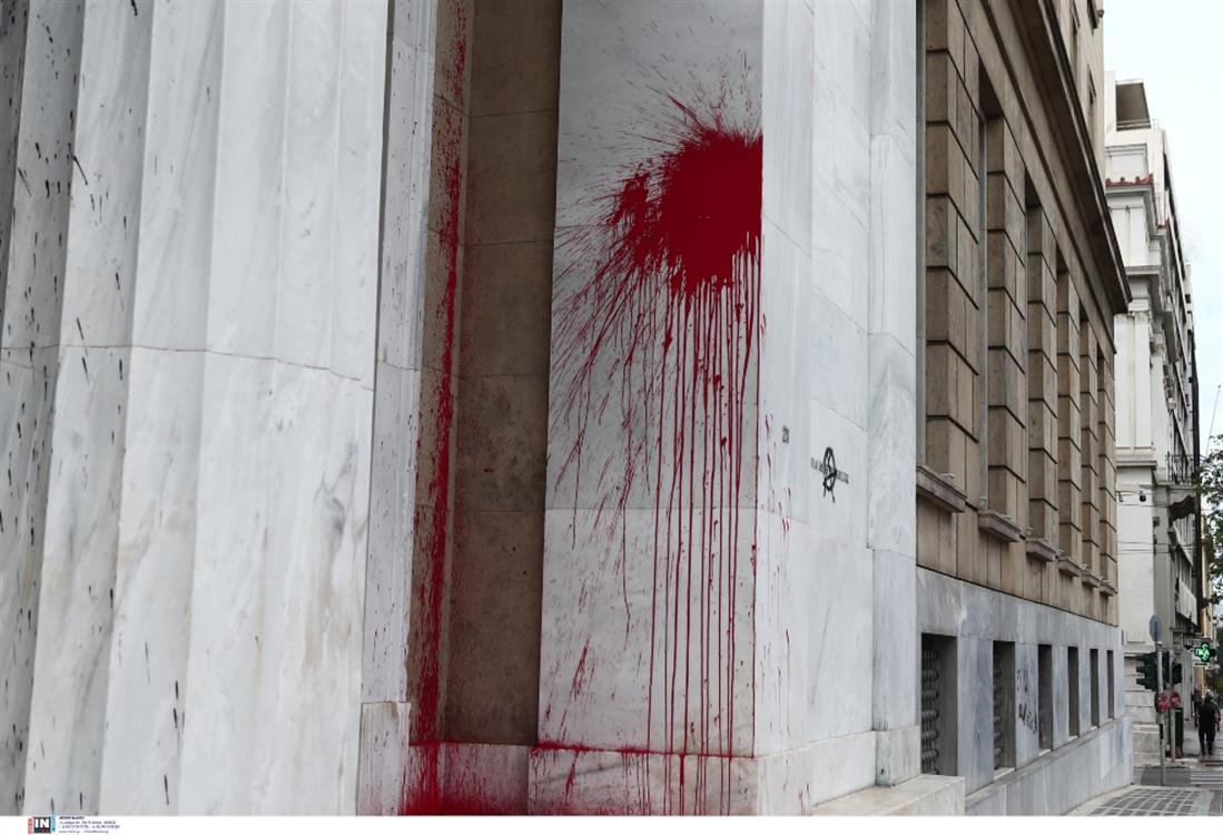 Συγκέντρωση - Αθήνα  - επεισόδια
