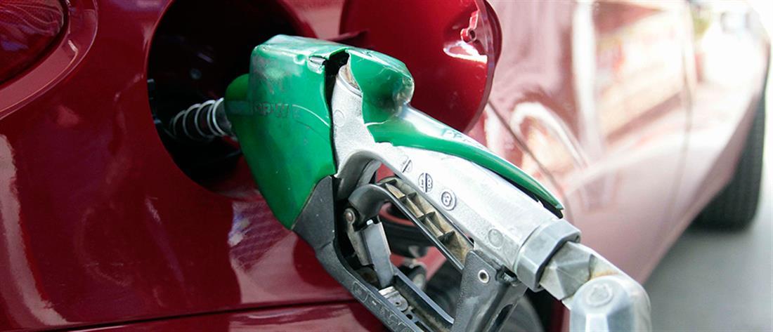 Την επιβολή πλαφόν στα καύσιμα εισηγήθηκε η ΡΑΕ