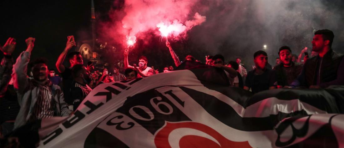 Τουρκία: Πρωταθλήτρια η Μπεσίκτας