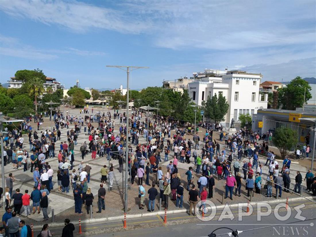 Μεσσήνη - διαμαρτυρία πολιτών