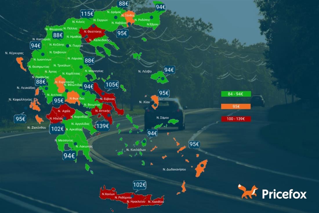 Pricefox - ασφάλεια αυτοκινήτου - νομοι - ασφάλιστρα αυτοκινήτου