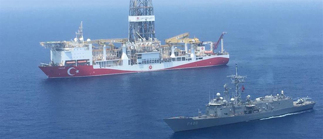 """Στο τεμάχιο 8 της κυπριακής ΑΟΖ το τουρκικό γεωτρύπανο """"Γιαβούζ"""""""