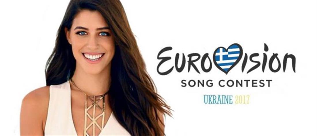 Η Demy επίσημα στη Eurovision! Όλες οι λεπτομέρειες