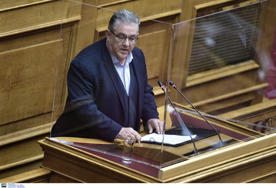 Δημήτρης Κουτσούμπας - βουλή