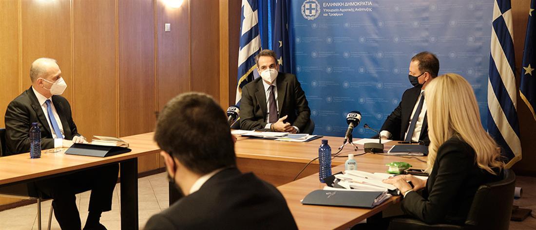 Κυριάκος Μητσοτάκης - Υπουργείο Αγροτικής Ανάπτυξης και Τροφίμων