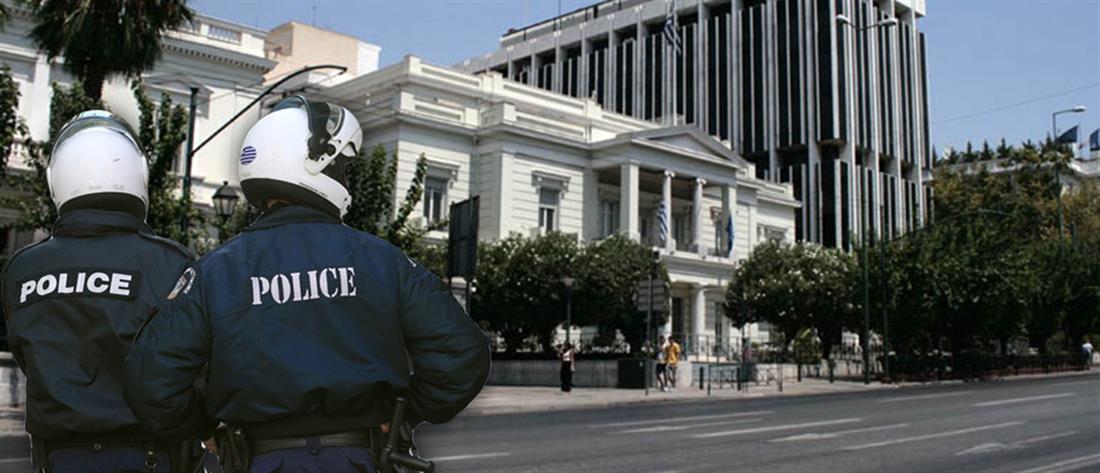 """""""Συναγερμός"""" στην Αστυνομία - Εκκένωση του Υπουργείου Εξωτερικών"""