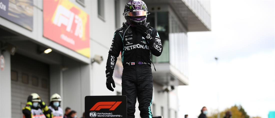 Formula 1: ο Χάμιλτον ετοιμάζεται να πάρει το ρεκόρ νικών