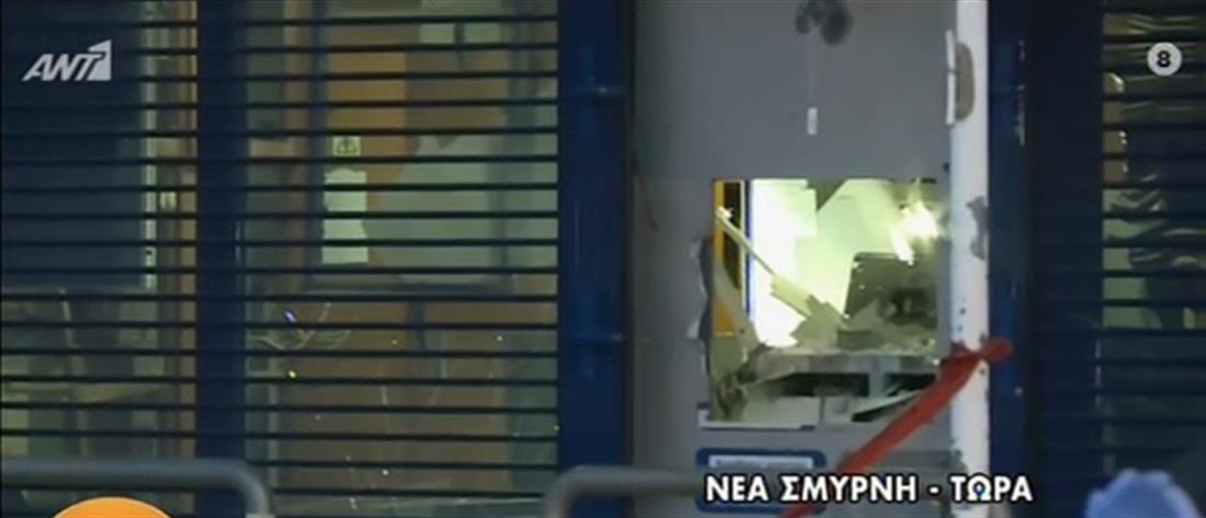 Έκρηξη σε ΑΤΜ στη Νέα Σμύρνη
