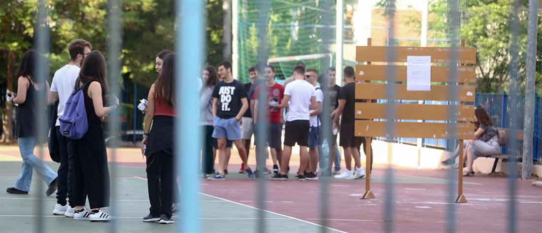 Έρικσεν: ο ΠΙΣ ζητά απινιδωτές σε αθλητικούς χώρους και σχολεία