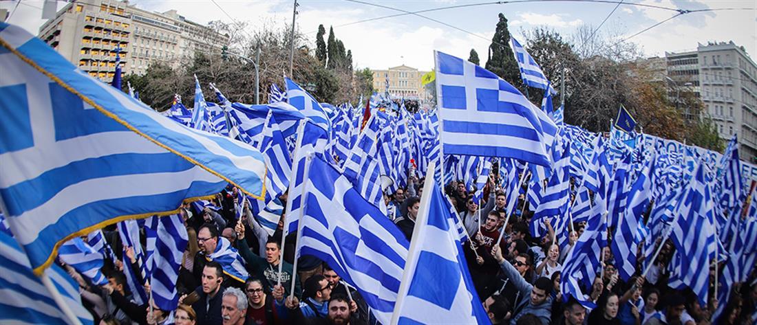 Η ανακοίνωση της Αστυνομίας για την συμμετοχή στο συλλαλητήριο για την Μακεδονία