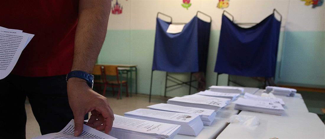 """Ευρωεκλογές 2019: ποια κόμματα συμμετέχουν – ποια """"έκοψε"""" ο Άρειος Πάγος"""