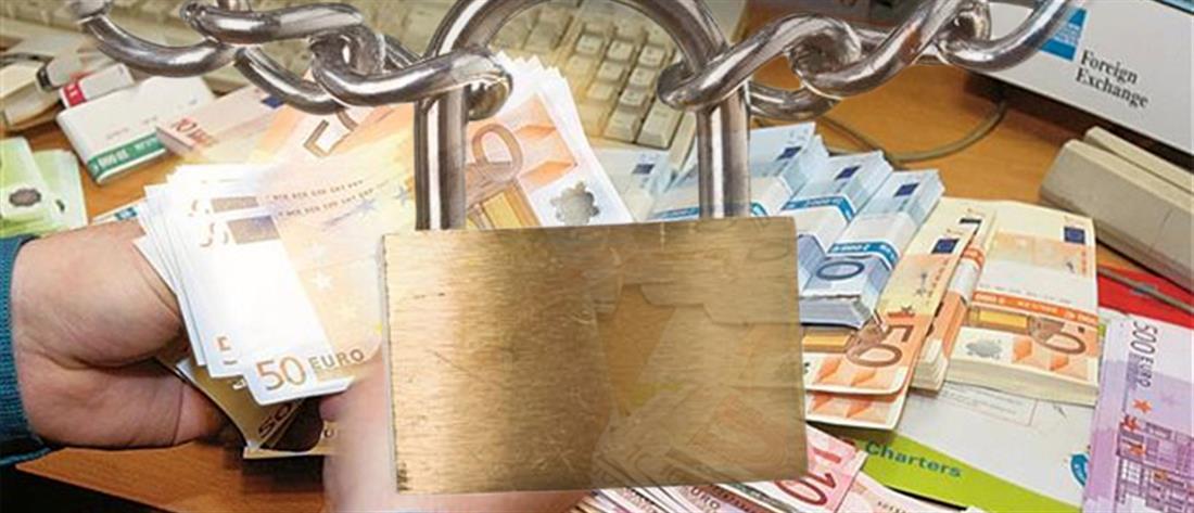 Έρχεται μπαράζ κατασχέσεων για χρέη στην Εφορία