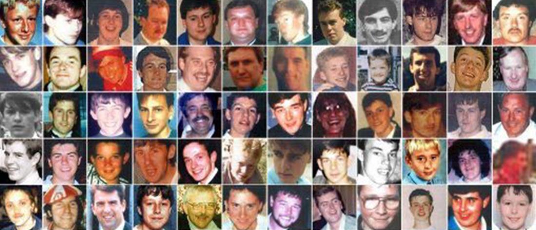 Μαύρη επέτειος: 30 χρόνια από την μεγαλύτερη αθλητική τραγωδία με 96 νεκρούς (εικόνες)