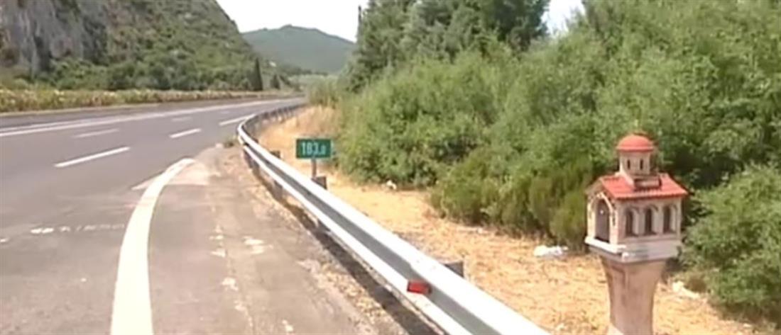 Αποκλειστικό ΑΝΤ1: τι λέει ο άνδρας που είδε την γυναίκα του να διαμελίζεται από ΙΧ στην Εθνική Οδό (βίντεο)