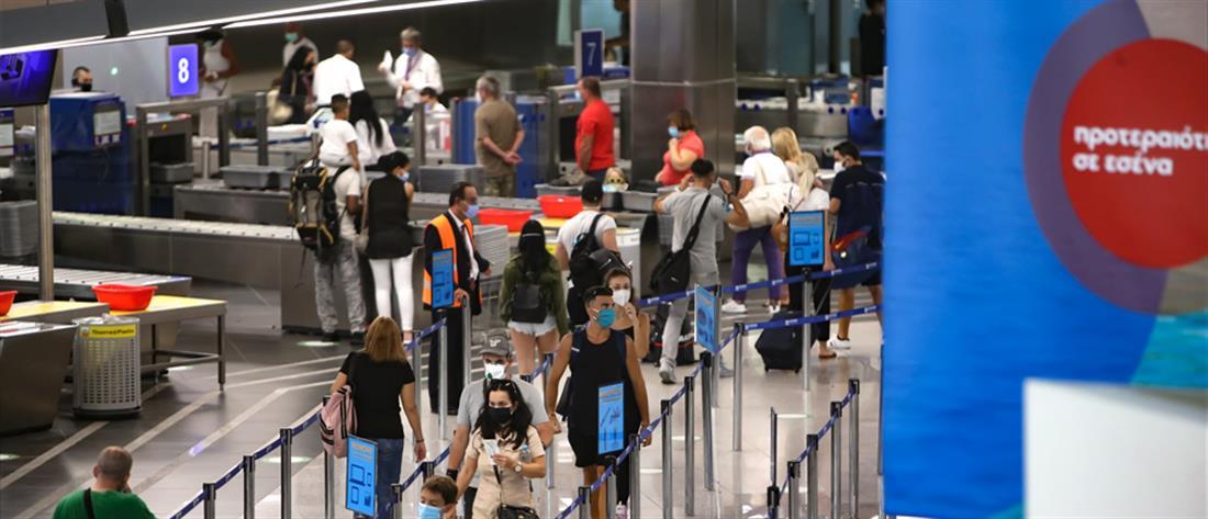 Αεροδρόμιο - Ελ. Βενιζέλος