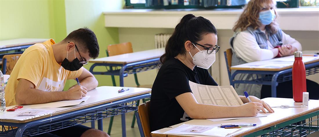 Πανελλήνιες Εξετάσεις - Πανελλαδικές Εξετάσεις