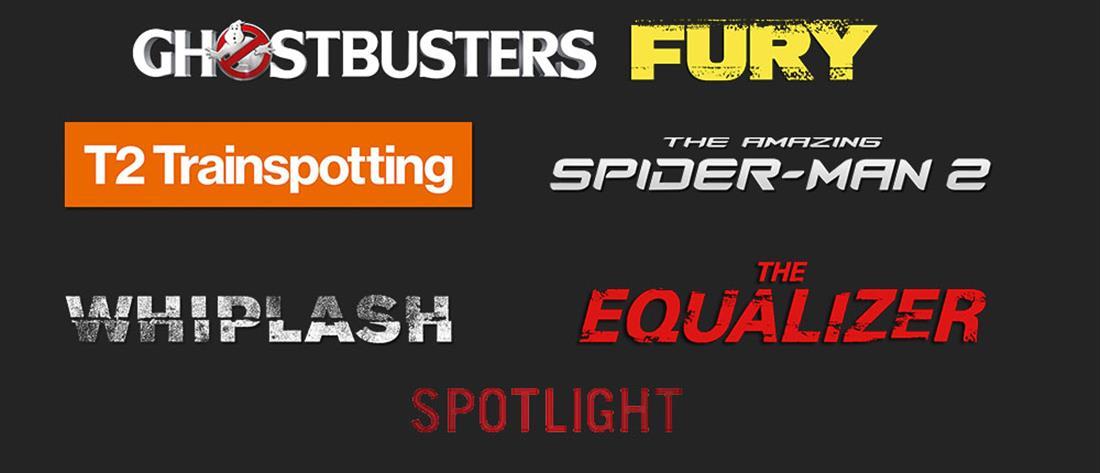 Ο συναρπαστικός κόσμος της Sony Pictures Television στον ΑΝΤ1