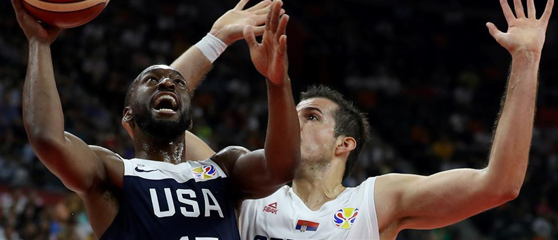 """Η Σερβία """"εκτέλεσε"""" τους Αμερικανούς"""