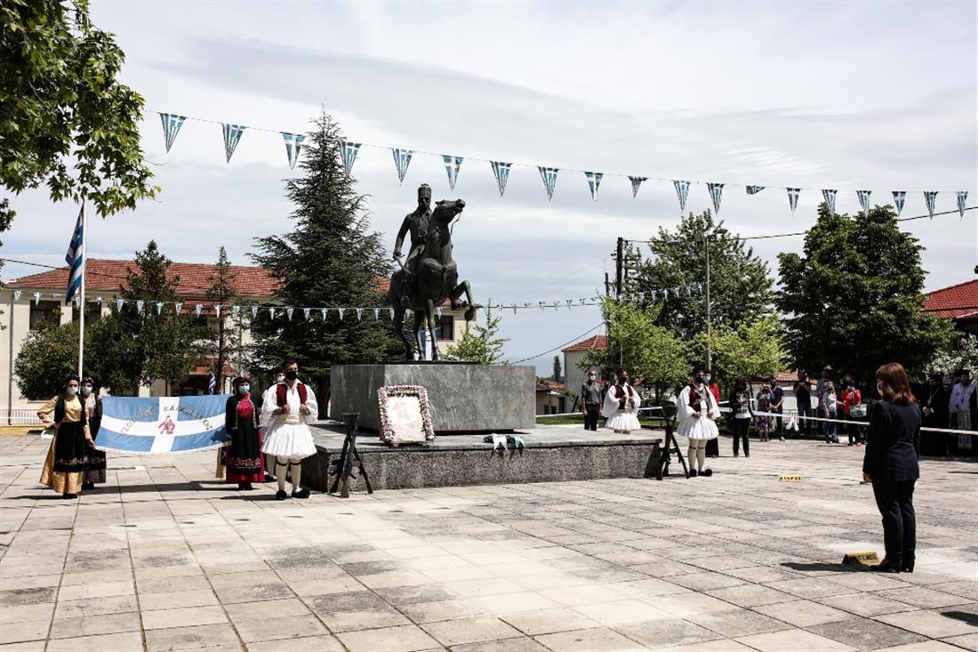 Σακελλαροπούλου - Καρδίτσα - Μουζάκη - Καραισκάκης
