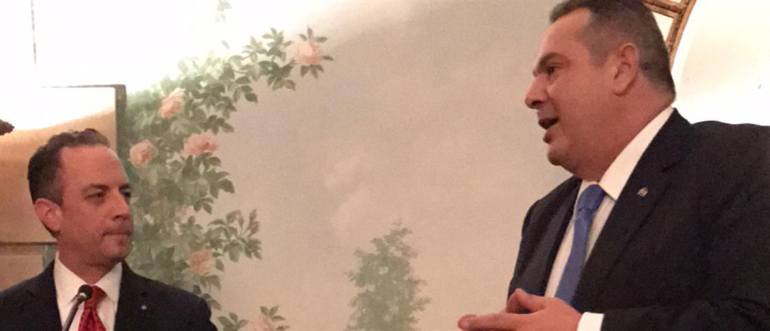 Επίσκεψη Τσίπρα στον Λευκό Οίκο προαναγγέλλει ο Καμμένος