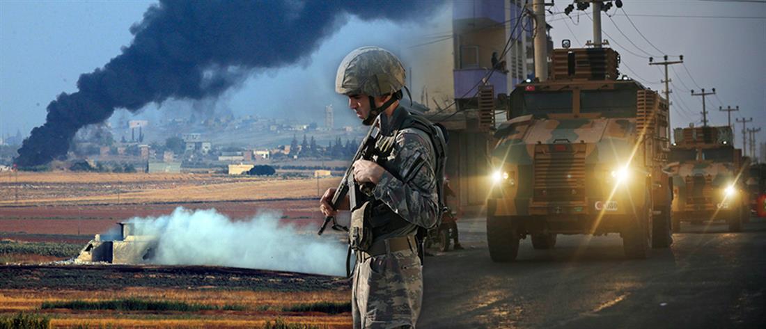 Χάος στην Συρία από την τουρκική εισβολή (βίντεο)