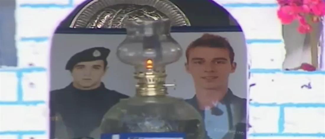Η οργή της μάνας για την δολοφονία των ανδρών της Ομάδας ΔΙΑΣ (βίντεο)
