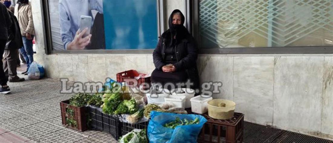 Lockdown: Πρόστιμο σε γιαγιά που πωλούσε χόρτα στον δρόμο (βίντεο)